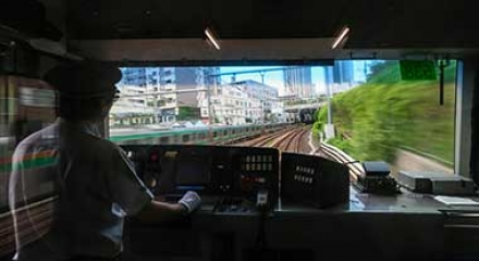 Train Control and Management System